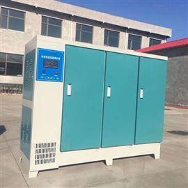 混凝土标准养护箱全自动带打印功能
