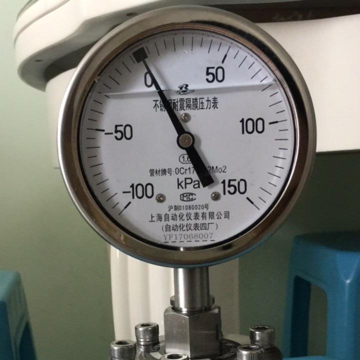 Y-100BFZ/Z/MC 卫生型隔膜压力表