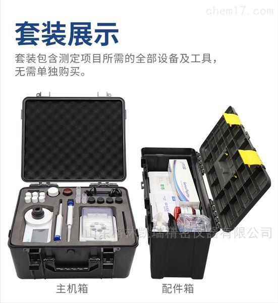 便携式氨氮测定仪厂家价格