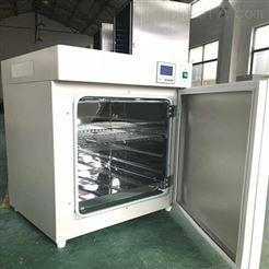 江西 270L恒温培养箱