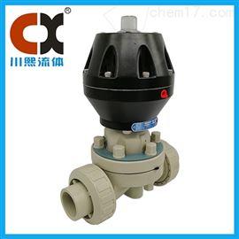 CXG661F-10S常閉氣動隔膜閥