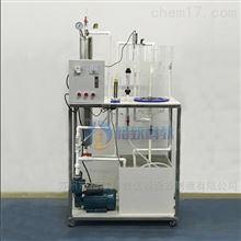 GZW021竖流式圆形溶气加压气浮实验装置