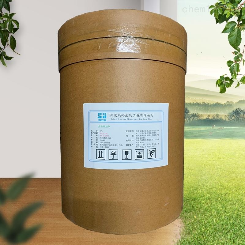 河北茶多酚生产厂家