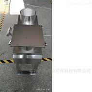 降水降尘采样器自动连续监测、采集、保存