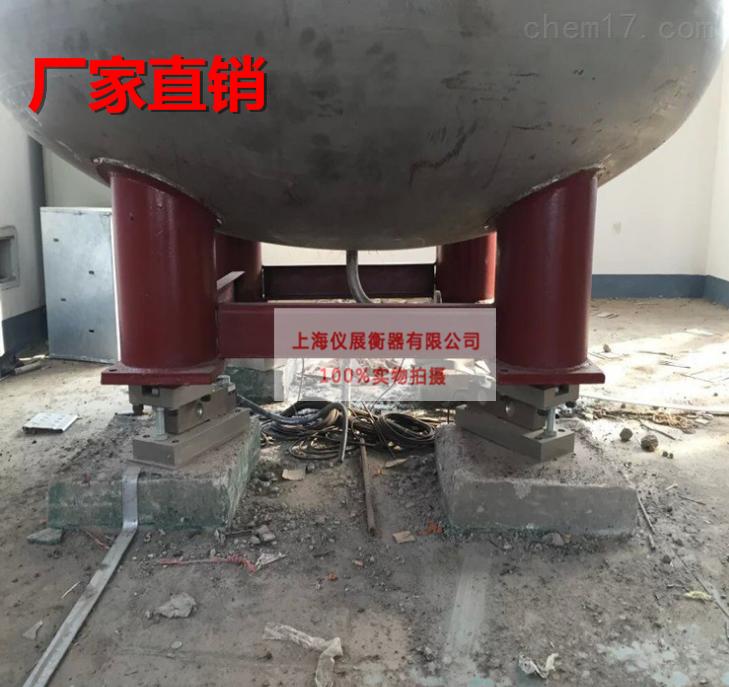 5吨不锈钢定量称重模块 防爆料罐称重系统