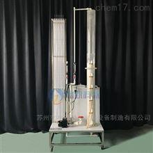 GZW057过滤与反冲洗实验装置