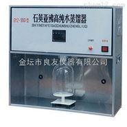 石英亞沸蒸餾水器提酸裝置