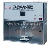 石英亚沸蒸馏水器提酸装置
