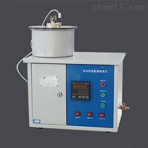 沥青标准粘度试验仪(A类)