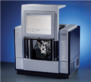 桌面台式型X射线衍射仪