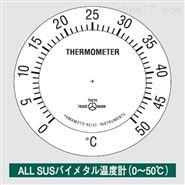 山本计器直径75 0-50℃防滴形SUS金属温度计