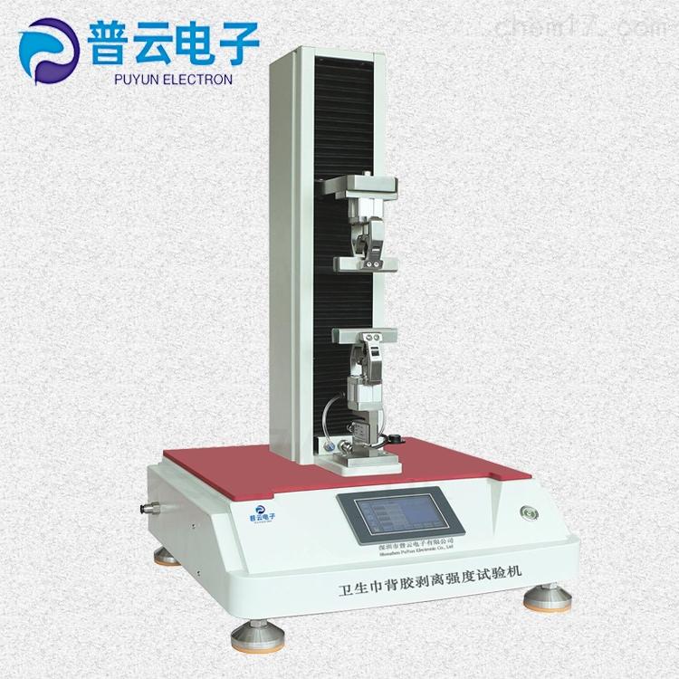 卫生巾背胶粘合强度测试PY-Y654PY-Y654卫生巾背胶剥离强度测试仪