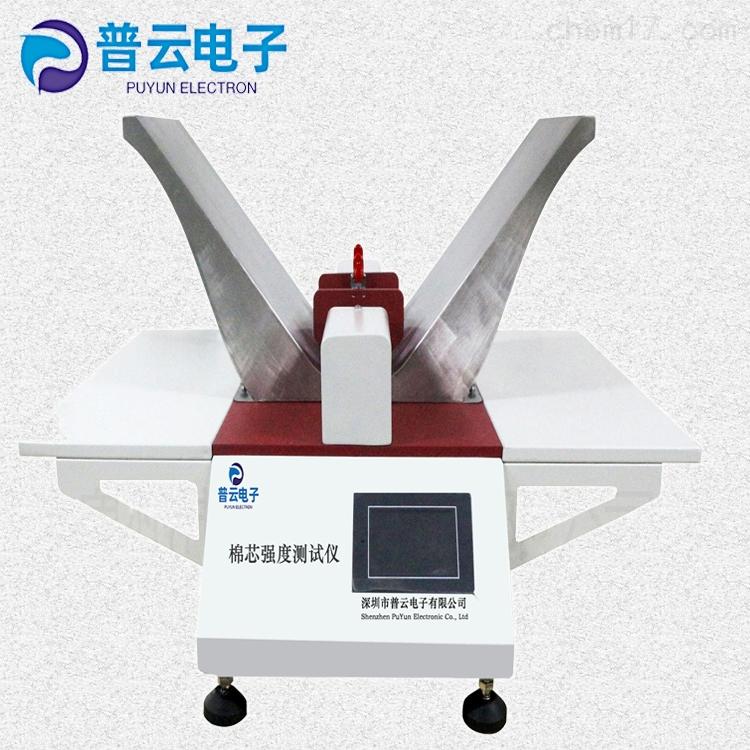 棉芯强度测试仪