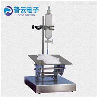 PY-H646纸尿裤卫生巾渗透性能测定仪