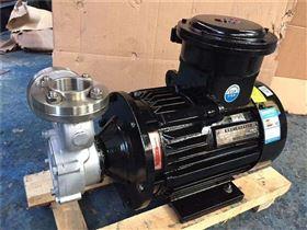 不锈钢气液混合自吸泵
