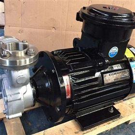 KFD不锈钢防爆气液混合泵