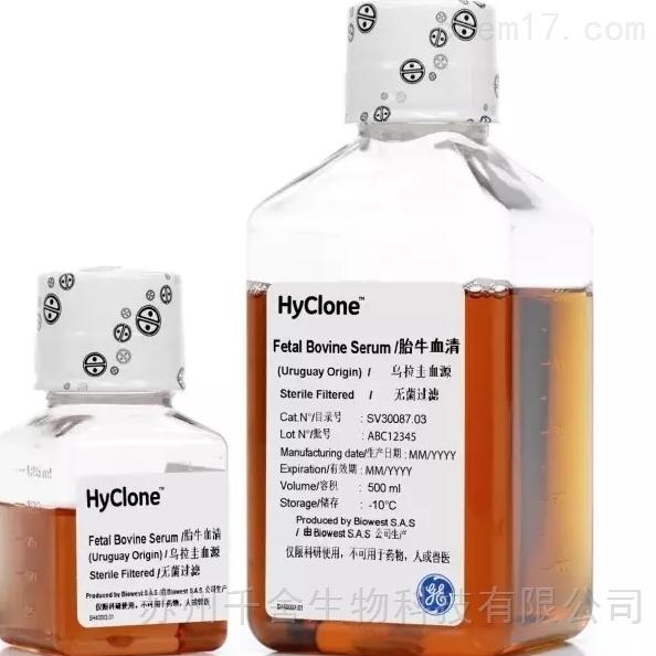 HyClone胎牛血清SV30208.01(澳洲)