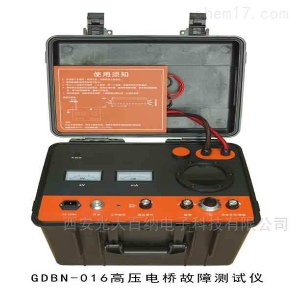 西安高压电桥故障测试仪