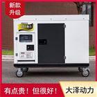 投标30KW静音柴油发电机
