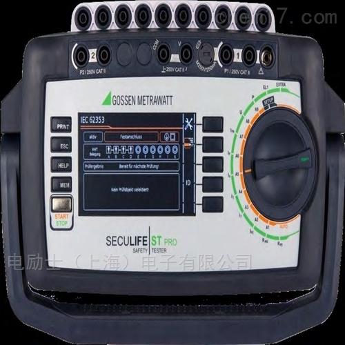 医用电气设备安规测试仪SECULIFE ST BASE