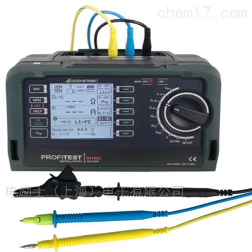 专业电气安装测试仪PROFITEST INTRO