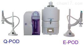Milli-Q Integral 5一体机水系统 MilliQIntegral5 Pretr+Polis