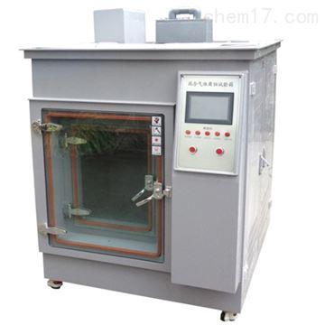 LSO2-100混合氣體腐蝕試驗箱