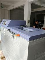 冻土试验机,冻土试验装置