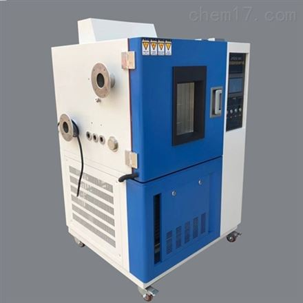 GDW-225高低温试验设备/高低温试验箱