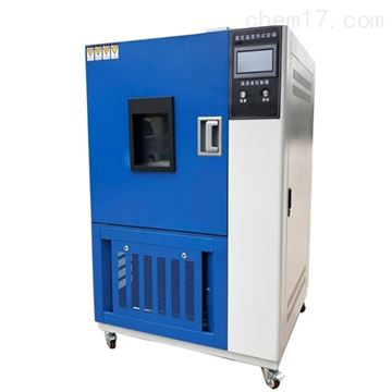 GDJW-500交变高低温试验箱