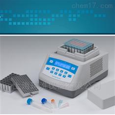 TS100多用途恒温振荡器(恒温混匀仪)