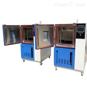 GDJW-800高低温交变试验设备