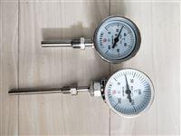 WSS-521热套式双金属温度计