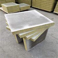 砂浆岩棉板生产厂家