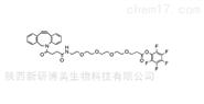 DBCO-PEG4-PFP ester,CAS:2182601-19-8