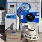 标准养护室自动控温控湿设备
