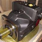 A4VSO40DFR/10X-PPB13N00力士乐柱塞泵A4VSO40DFR/10X-PPB13N00