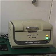 EDX1800B国产ROHS检测仪