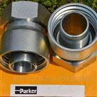 派克PARKER多用途软管801系列