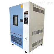 SO2-900二氧化硫腐蚀试验箱