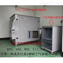 GB/T9789-2008二氧化硫腐蝕試驗箱