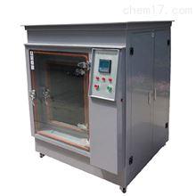 FQX-600混合性氣體腐蝕試驗箱