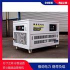 20kw车载静音汽油发电机规格