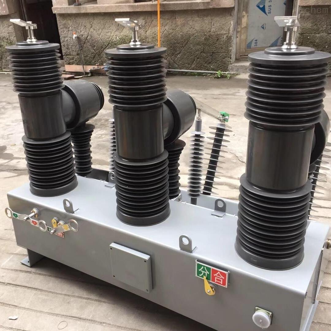 ZW32-40.5/630A电站型智能高压断路器35KV