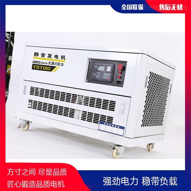 50kw静音汽油发电机三相380v