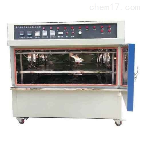 ZN-PT紫外光老化试验箱(新款平板式)
