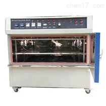 ZN-PT紫外光老化試驗箱(新款平板式)