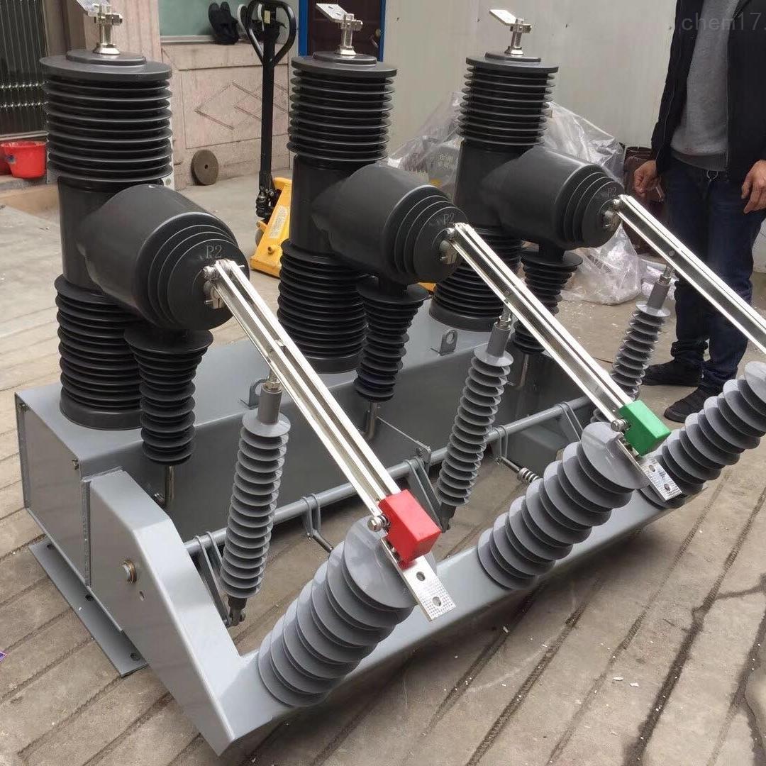 郑州35KV线路型高压断路器 ZW32-40.5/630A