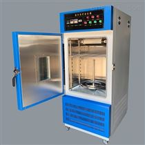 ZN-C-II500W中压紫外汞灯老化箱GB/T12967.4-2014