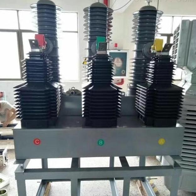 户外高压ZW32-40.5/630A智能真空断路器安阳